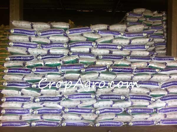 Organic Fertilizer 50 Kg bag
